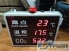 FT-TDWC823B露点仪温度二氧化碳显示屏