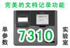 inoLab Cond 7310电导率仪