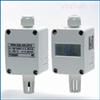 WM33温湿度露点变送器