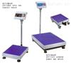 XK3190-A7电子台秤XK3190-A7电子台秤
