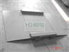电子磅上海自带引坡电子磅