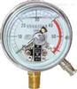 YXN-100电接点压力表
