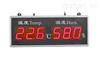 苏州迅鹏SPB-DP温湿度大屏幕显示器
