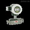AMF -300-101上海安钧专业电磁流量计生产厂家,全国 超低价,现货,精确报价 021-69585611