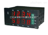HC-700智能闪光报警仪