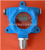 BG80硫化氢探测器/H2S探测器