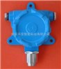 BG80硫化氢检测变送器/H2S检测变送器