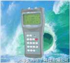 AFV系列纯水超声波流量计