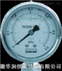 YPF-100/YPF-150YPF膜片压力表