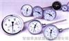 WSS-300/WSS-400/WSS-500/WSS-301/WSS-401/WSS-501轴向型双金属温度计