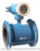 DH-LDE系列循环水流量计