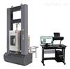 ZT-CTH-800L冻融土层试验箱