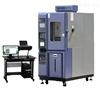 ZT-CTH-800M霉菌试验仪器