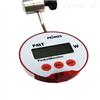 德国PRIMES激光功率检测器 PMT
